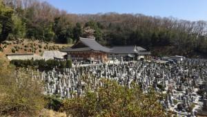 宝泉寺・小松城