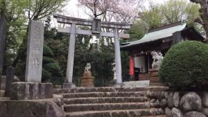 当麻城(浅間神社)