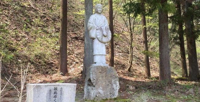 「雛鶴姫~後醍醐天皇の第1皇子である護良親王の子を宿すも秋山へ」のアイキャッチ画像