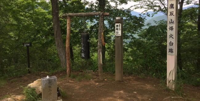 「鷹取山烽火台への登城チャレンジ」のアイキャッチ画像
