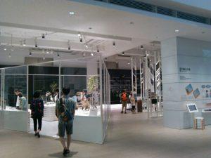 生田緑地の科学館