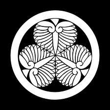 「徳川忠長の相模原領地を継いだ老中・松平信綱」のアイキャッチ画像