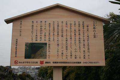 「戦国時代 駿河・尾張の矢部氏など」のアイキャッチ画像