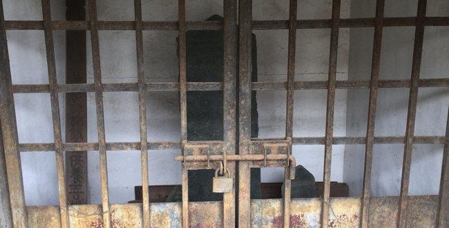 「津久井城と矢部氏の足跡 (1) 矢部氏との関連」のアイキャッチ画像
