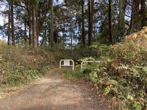 評議原の入口