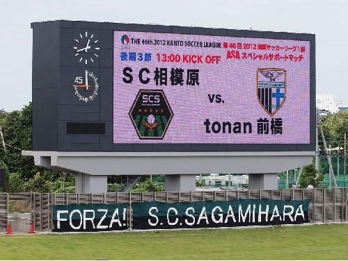 「ワールドカップ日本戦 6月15日パブリックビューイング 相模原」のアイキャッチ画像