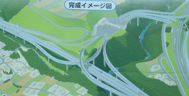 「圏央道相模原インターチェンジ完成記念ウォーキング 2015年3月28日」のアイキャッチ画像