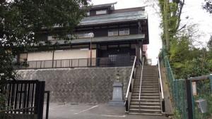 相模田名民俗資料館