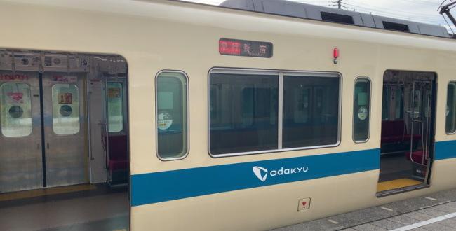 「相模原駅へ2030年を目途に延伸か? 小田急・多摩線の延長計画」のアイキャッチ画像