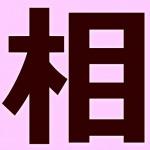 こだまプール (小倉プール)
