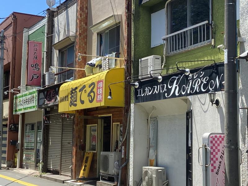 「麺でる・相模原店の解説~やみつきになりそうな二朗系・人気ラーメン店」のアイキャッチ画像